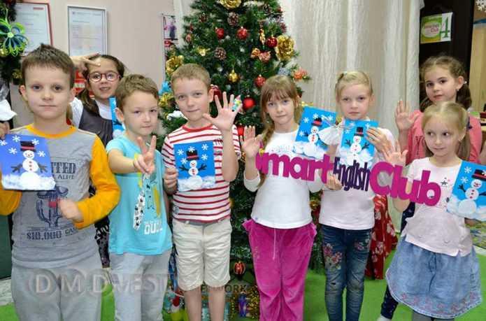 Smart Ёлка: необычный новогодний праздник от языковой школы Smart English Club Домодедово