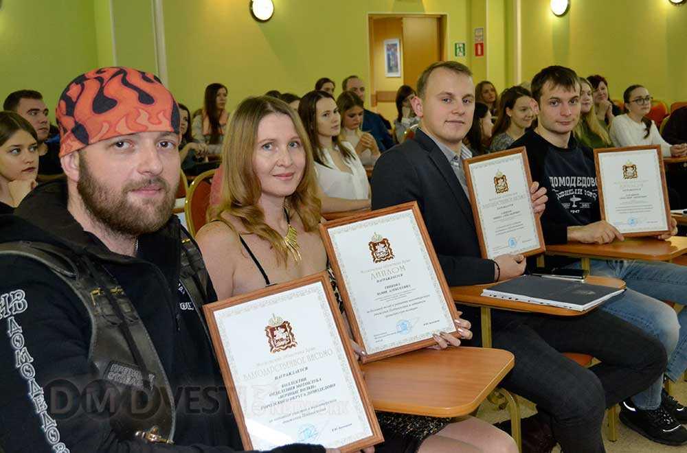 В Домодедово депутат Олег Жолобов подвел итоги года по работе с молодежью