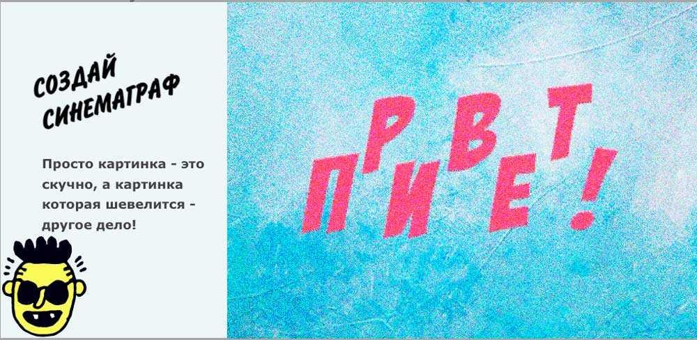 ДМДВести информационный партнёр фестиваля КОМИКОТ