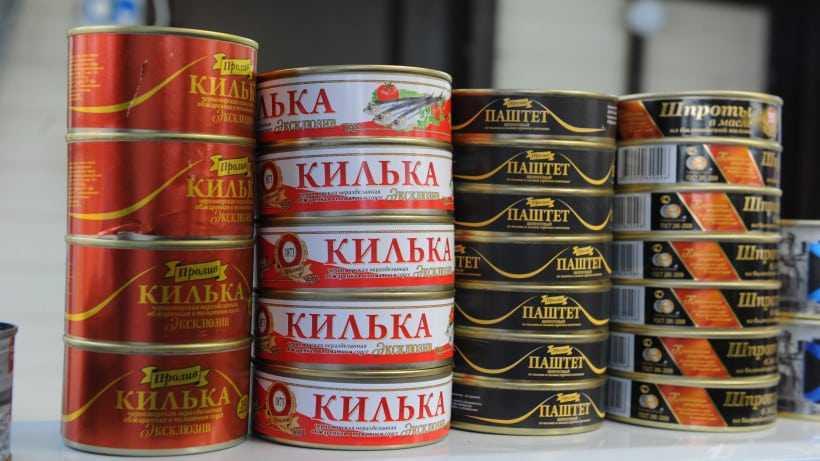 Более тонны рыбной продукции реализовали на «Ценопаде» в Ивантеевке