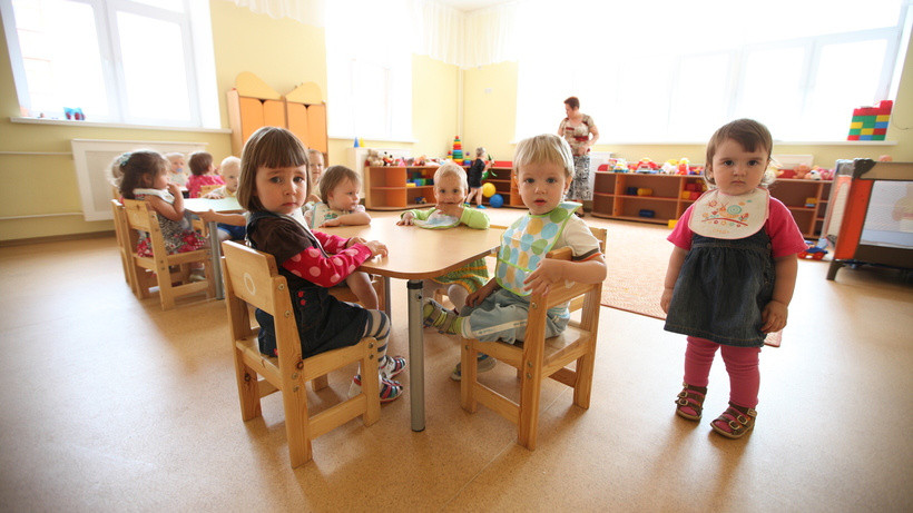Тренинговый центр педагогического мастерства в Реутове