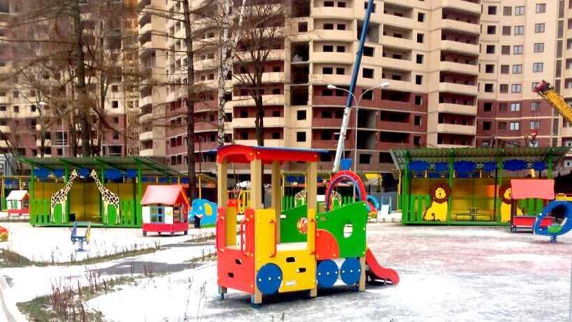 Детская площадка в Люберцах