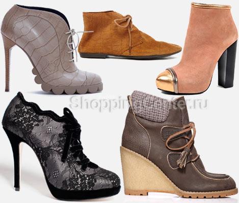 Модная женская демисезонная обувь 2019