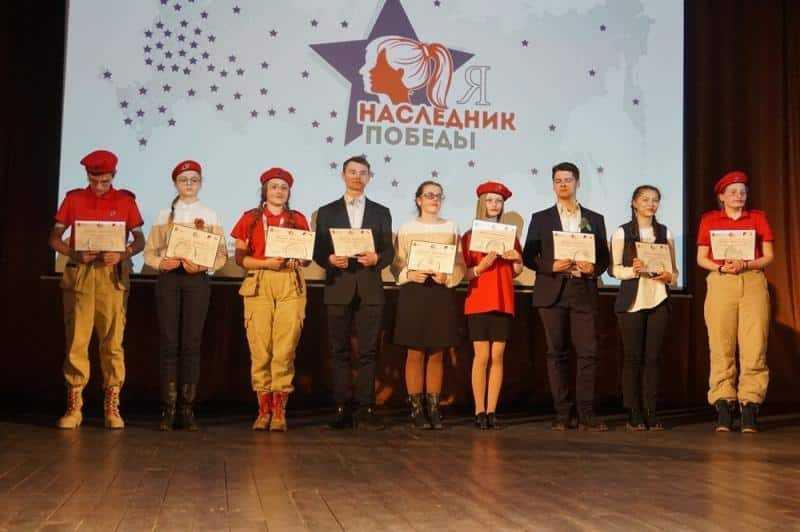 С 1 апреля 2019 года проводится Московский областной конкурс видеоработ «Я наследник Победы»