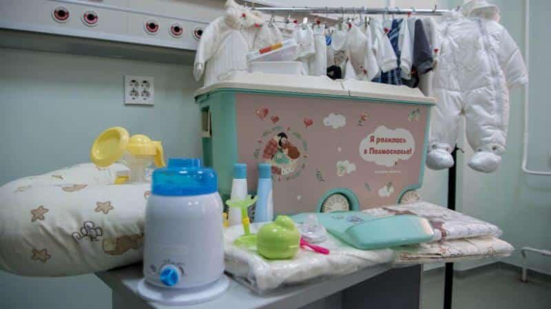 С 1 сентября каждой семье, в которой родился ребенок, будет выдаваться подарочный набор «Я родился в Подмосковье»