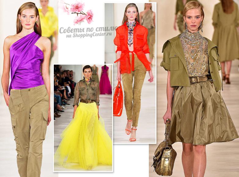 Модные тенденции весны 2019