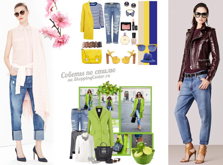 Модные тенденции весны 2019, Banana Republic, Bally