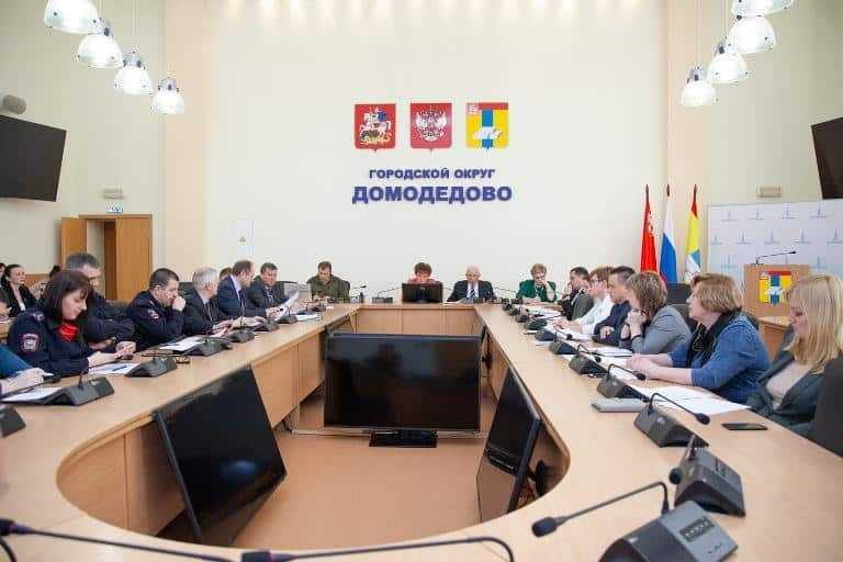 В Домодедово состоялось заседание межведомственной комиссии по профилактике преступлений и иных правонарушений