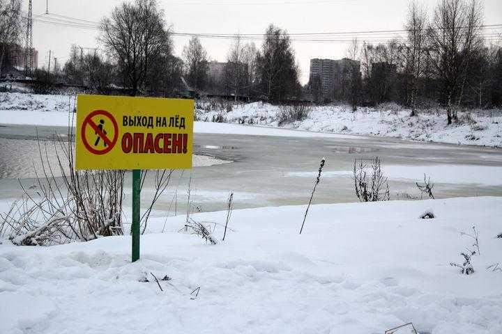 В Московской области усилена работа по профилактике несчастных случаев на льду водоёмов