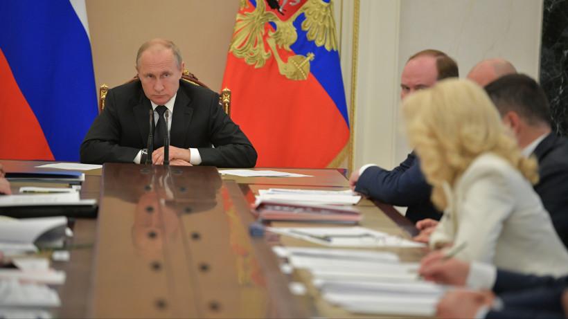 Воробьев принял участие в совещании с членами правительства под руководством президента РФ
