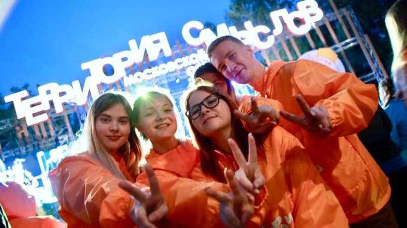 Молодежный форум «Территория смыслов» стартовал в Солнечногорске