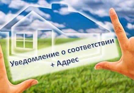 В Подмосковье количество заявок на услугу по присвоению адреса объекту выросло на 40%