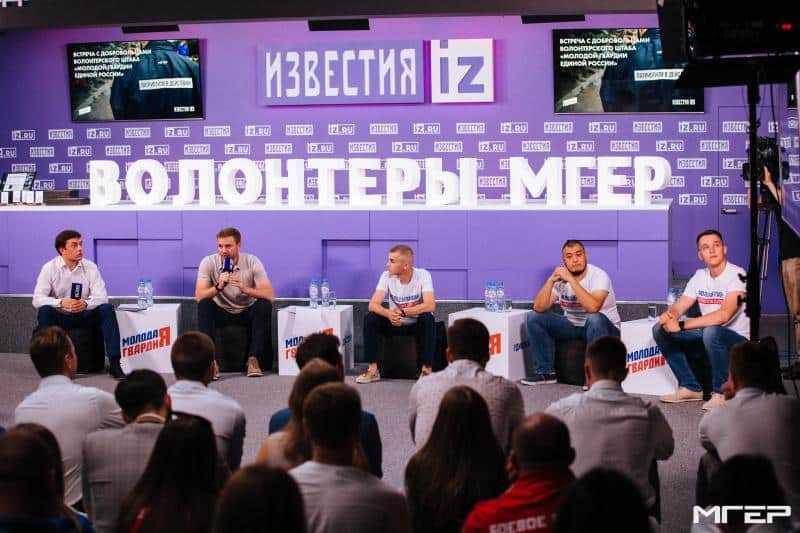 «Всероссийский студенческий корпус спасателей» будет готовить волонтеров «Молодой гвардии» для совместной работы в зонах ЧС