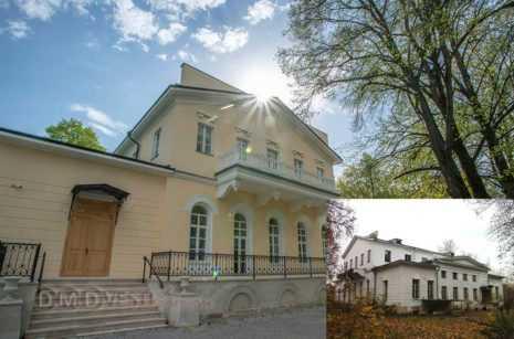 АНО «Детский хоспис» открывает свой первый стационар в Домодедово