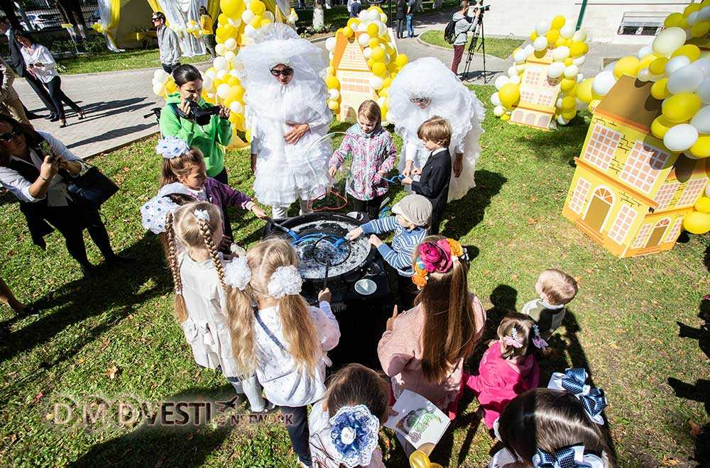 В Домодедово открыт первый детский хоспис Московской области