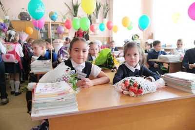 Активисты ОНФ поздравили школьников Подмосковья с Днем знаний