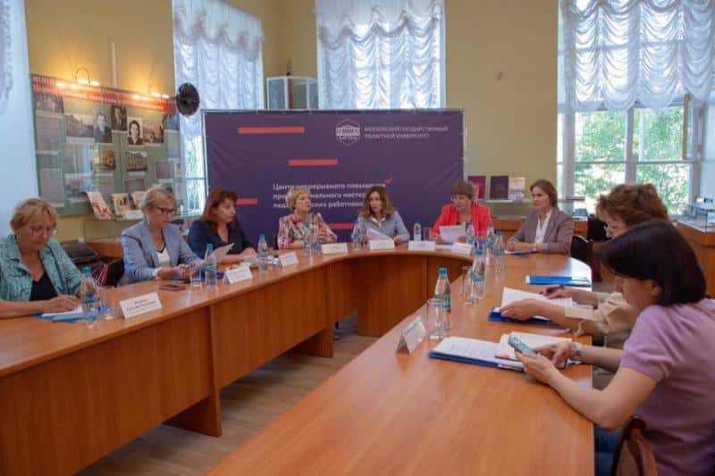 Центр непрерывного повышения профессионального мастерства педагогических работников в Домодедове