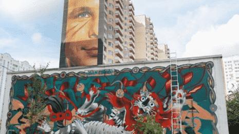 Двадцать тысяч литров краски потратили художники, расписавшие фасады домов в Одинцове