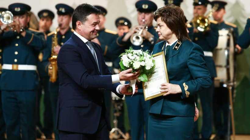 Губернатор поздравил работников и ветеранов лесной отрасли Подмосковья