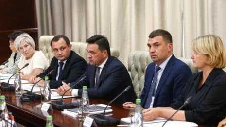 Губернатор во вторник провел совещание по вопросам подготовки к Единому дню голосования