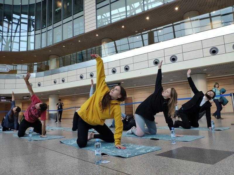 Открытый урок по йоге в аэропорте «Домодедово»