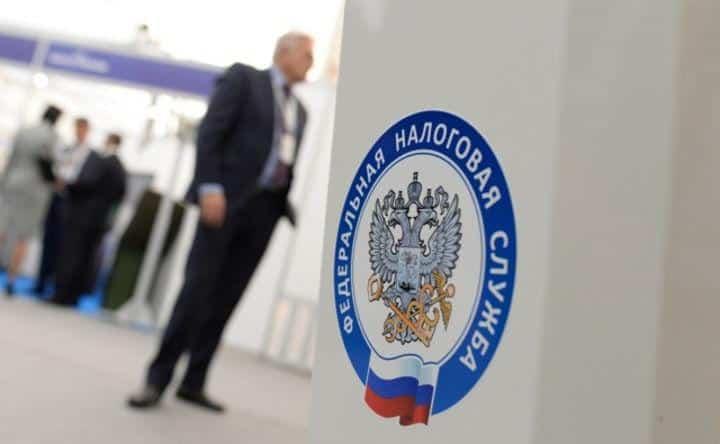 Публичные обсуждения результатов правоприменительной практики налоговых органов Московской области