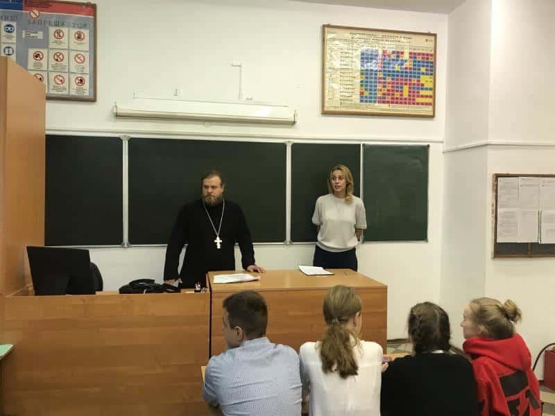 В домодедовской школе детям рассказали о сектах