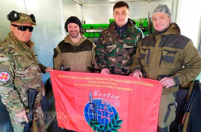 Боевое братство домодедово алексей кирин