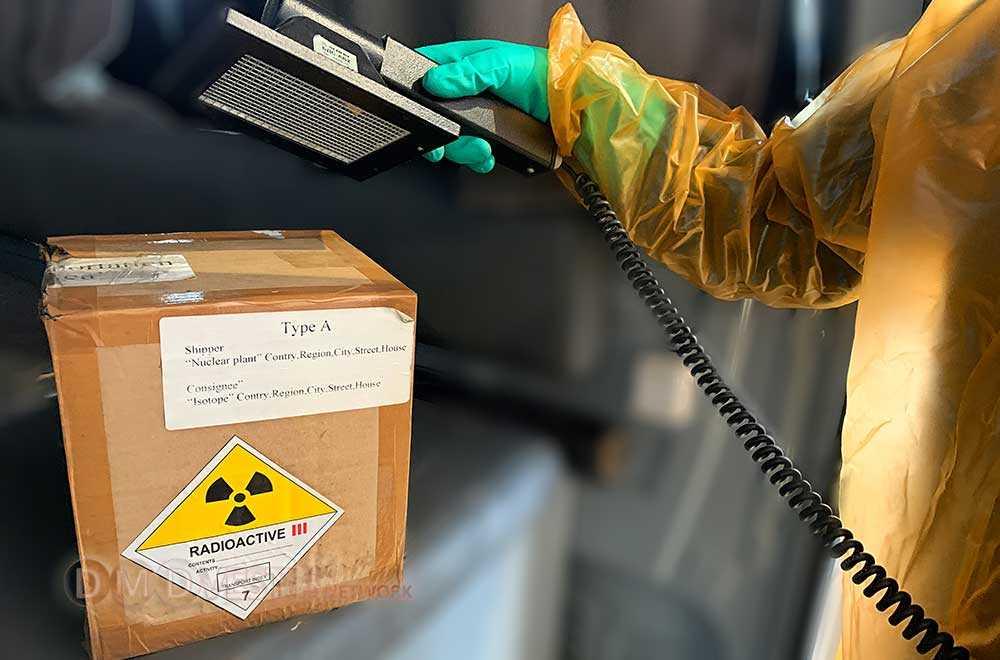 Домодедовская таможня провела разведку радиационной обстановки