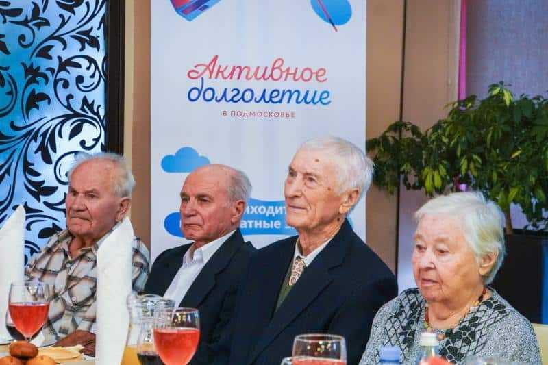 Дружеский обед с юбилярами-долгожителями Домодедово