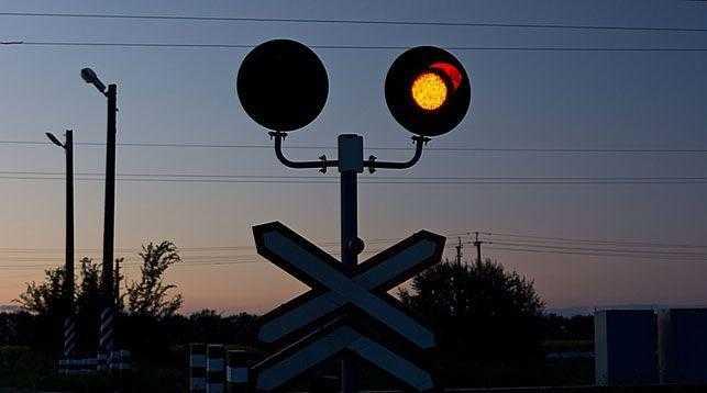 Информация о перекрытии железнодорожного полотна