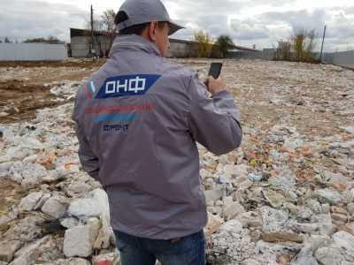 Подмосковные активисты ОНФ обратили внимание властей региона на незаконную свалку площадью 4,5 га в деревне Нижнее Мячково