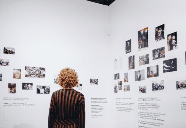 В Москве открылась выставка памяти Дмитрия Брусникина
