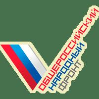 онф лого 200x200