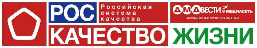 роскачество качество дизни лого 1000x187