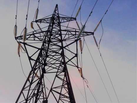 Внимание! Плановое отключение электроэнергии 05 ноября