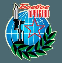 боевое братство лого