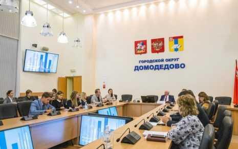 Встреча пятёрок. 5 Депутатов и тех, кто ещё учится грамотному управлению