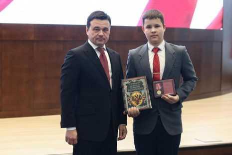 Домодедовских ребят наградили медалями за спасение