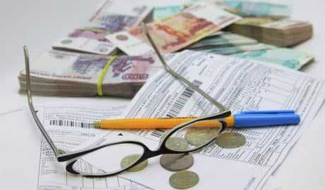 Жители Московской области могут оформить субсидию на оплату ЖКУ на сайте госуслуг