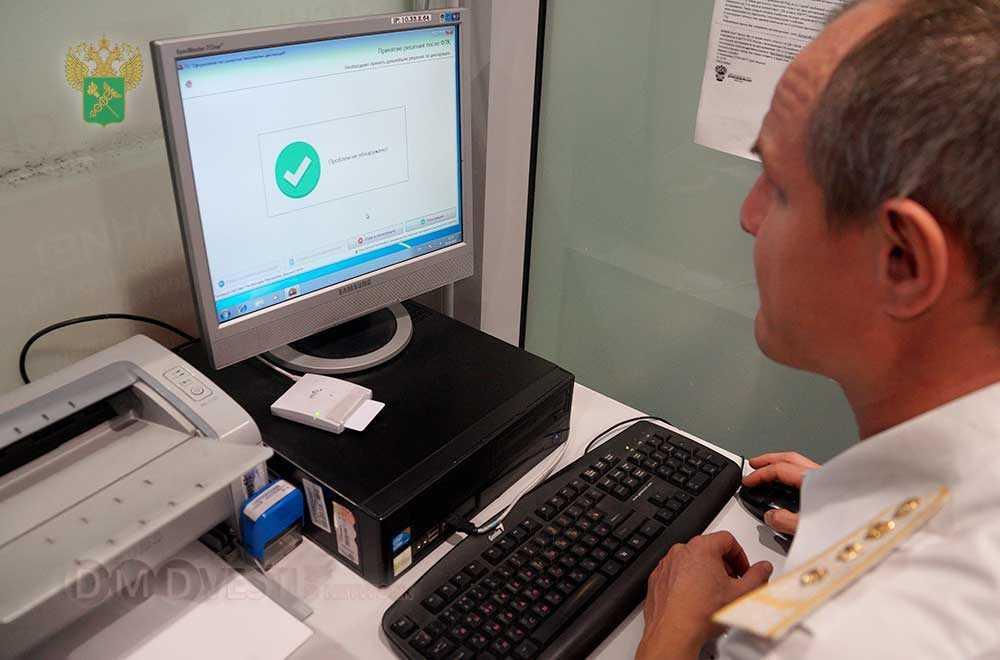 Как подать пассажирскую таможенную декларацию в электронном виде