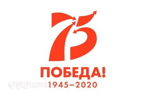 На страницах ДМДВести стартовала рубрика «2020 Год памяти и славы»