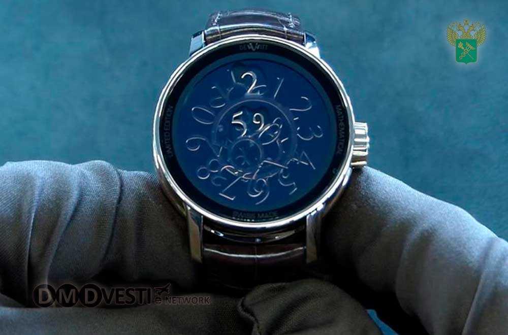 Домодедовская таможня обнаружила драгоценные часы из Швейцарии