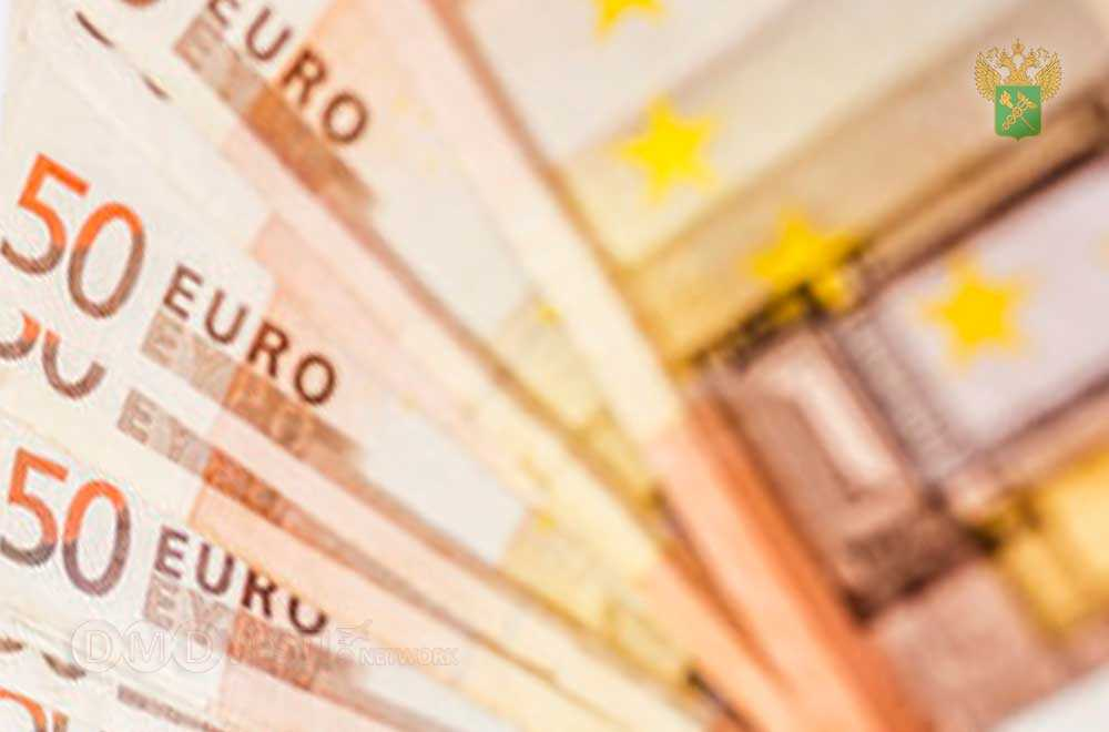 Домодедовская таможня выявила более 40 тыс. евро у пассажира рейса Баку-Москва