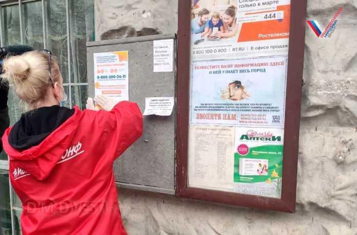 #МыВместе: помощь рядом новости домодедово