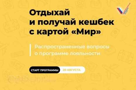 как вернуть деньги за путешествие по россии